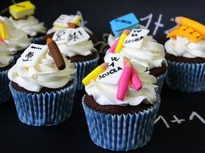 Cupcake per l'inizio della scuola
