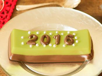 Budino al cioccolato e pistacchio per festeggiare l'anno nuovo