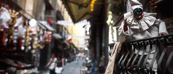 Carnevale: le Maschere della Commedia dell'Arte